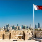 MENA's first subscription-based library for academia launches in Bahrain